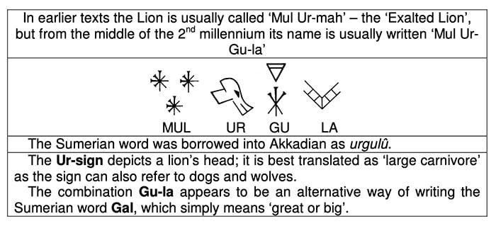 Leo Symbol - Babylonian Star Chart